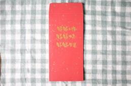 DSCF6599 (2)