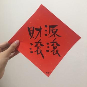 cai yuan gun gun